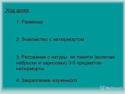 Контрольные работы по русскому языку для класса четверти  Контрольные работы по русскому языку для 2 класса 1 2 четверти школа 21 века