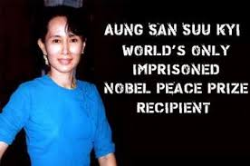 aung san suu kyi short essay the of the country of burma or myanmar as it is now officially known short essay on aung san suu kyi is associated the dominant ethnic group