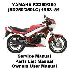 yamaha rz250 rz350 owners work service repair parts manual pdf on cd r rd350