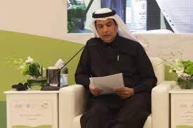 """هيئة الرقابة ومكافحة الفساد on Twitter: """"الدكتور ناصر بن نافع البراق يدير  المداخلات والمناقشات بعد كلمة المتحدث الرئيس.… """""""