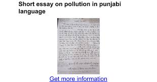short essay on pollution in punjabi language google docs