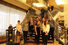 Учебные выездные занятия студентов обучающихся по специальности  Наконец 21 октября студенты побывали с ознакомительной экскурсией в гостинице lotte Нotel moscow Очередная экскурсия очень понравилась студентам