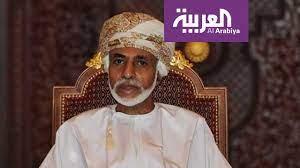 شاهد تفاعل العمانيين على مواقع التواصل مع خبر وفاة السلطان قابوس بن سعيد -  YouTube