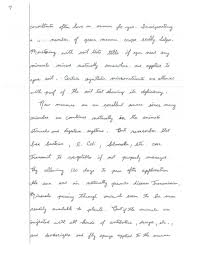 handwriting essay amish farmer cover letter cover letter handwriting essay amish farmerhandwriting essay