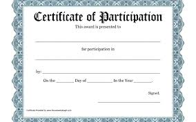 Certificate Of Participation Templates Printable Certificate Of Participation Certificate