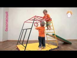<b>Детский спортивный комплекс Ранний</b> старт - YouTube