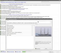 Тест Дельта ii proxima для моряков Ответы Компьютерная программа proxima Дельта Тест предназначена для контроля уровня профессиональной подготовки плавсостава а также проверки уровня знаний