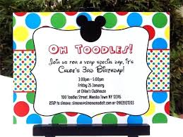 mickey mouse party invitation mickey mouse party invitations zoli koze