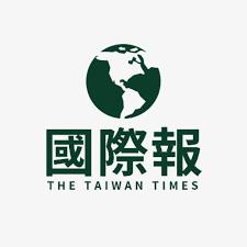 台灣國際報