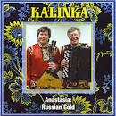 Anastasia: Russian Gold album by Kalinka