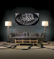 Small Picture 960 best Islamic Decor images on Pinterest Islamic decor