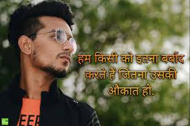 Best Whatsapp Status Hindi शनदर वहटसअप