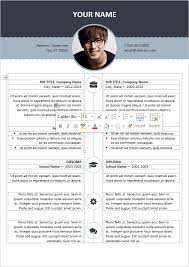 Free Resume Templates For Word Modern Esquilino Modern Resume Template