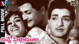 Taraka Rama Rao Nandamuri Ninne Pelladuta Movie