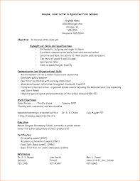 Resume Sample For Job Application Pdf Sample Resume Letter For Job Application Pdf Unique Sample Job 84