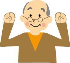 「高齢者イラスト」の画像検索結果