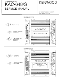 wiring diagram kenwood amplifier kac 648 wiring diy wiring diagrams wiring diagram kenwood amplifier kac description kenwood kac 648s