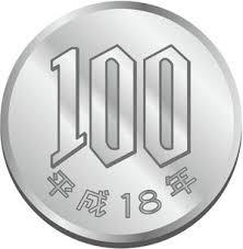 渋谷区100円ショップまとめ東京都 Naver まとめ