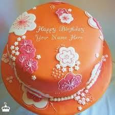 Birthday Cake Sister Birthdaycakeformomcf