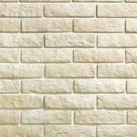 <b>Искусственный камень KR</b> Professional Доломитовая стена ...