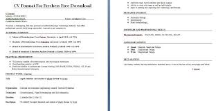 Resume Cv Format Freshers Cv Format For Freshers Free Download