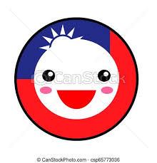 Kawaii Taiwan Flag Smile Flat Style Cute Cartoon Isolated Fun Design Emoticon Face Vector Art Anime Illustration For Celebration Holiday Decoration