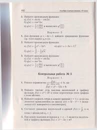 Рабочая программа по алгебре класс А Н Колмогоров  hello html m72ed32ca jpg hello html m12b0532a jpg