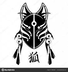 графический димон фокс маска векторное изображение Homunkulus28