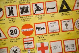 Indian Educational Chart Road Signs Vintage Scroll Know