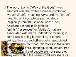 shinto definition. social science report; 4. shinto definition