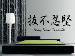 japanese bedroom furniture. Japanese Bedroom Furniture