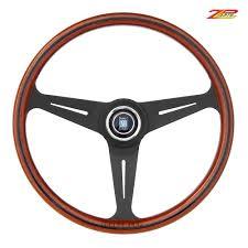 nardi classic wood steering wheel