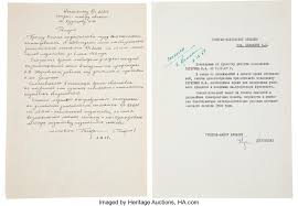 Sixty years ago, russian cosmonaut yuri gagarin became the first human to travel in space when he completed his historic orbit of earth on april 12, 1961. Yuri Gagarin Autograph Letter Signed Requesting Return To Flight Lot 41292 Heritage Auctions