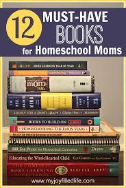 Must Have Books for Homeschool Moms Pinterest