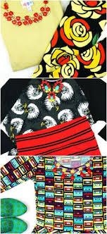 Lularoe Patterns