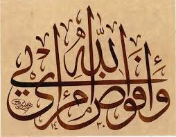 1191 best arabic calligraphy images