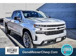 New 2019 Chevrolet Silverado 1500 RST Pickup*HAIL SALE