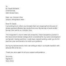 Dental Receptionist Job Cover Letter For Dentist Job Cover Letter
