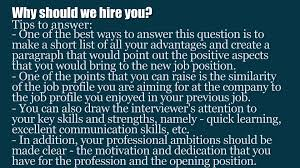 Accounting Interview Questions Top 24 Staff Accountant Interview Questions And Answers JOB 22
