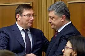 Ірина Луценко подала заяву про дострокове припинення депутатських повноважень - Цензор.НЕТ 8241