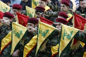 Image result for Shiite terrorists associated with Iran.