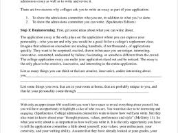 sample college admission essays college application essay how to write a personal statement for college transfer