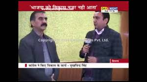 Sukhvinder Singh Sukhu President Of The Himachal Pradesh Congress Committee Interview