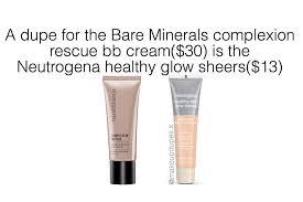 Mascaraforshortlashes In 2019 Makeup Dupes Bare Minerals