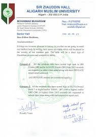 Aligarh Muslim University Search Result