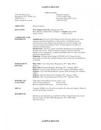 How To Write Resume For Letter Of Recommendation 7 Sample Sor Sevte
