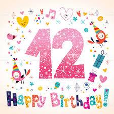 tarjetas de cumplea os para ni as feliz cumpleaños para niños de 12 años y tarjeta de felicitación