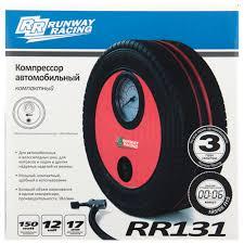 <b>Компрессор</b> автомобильный <b>Runway</b> Racing <b>RR131</b> компактный ...