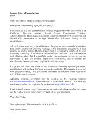 Letter For Internship Extension Best Custom Paper Writing Services