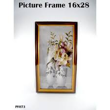 picture frame 16x28cm